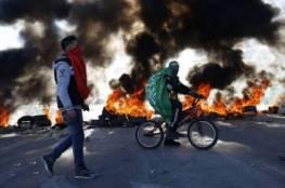 في حال قرر الرئيس ...الإعلام العبري: إلغاء الانتخابات الفلسطينية قد يشعل الضفة