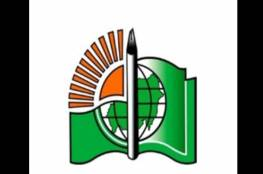 هل تم تحديد موعد إعلان نتيجة القبول للجامعات السودانية 2021 ؟