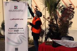 مرشحو التشريعي عن القدس ينظمون وقفة أمام بيت الشرق تأكيدا على حق القدس بالانتخابات