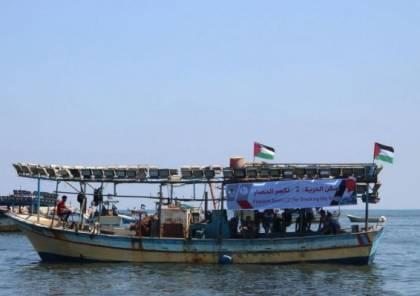 """سلطات الاحتلال تفرج عن ركاب """"الحرية 2 """" و تبقي على القبطان"""