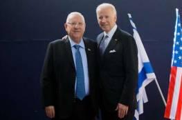 بايدن يستضيف نظيره الإسرائيلي في البيت الأبيض في الـ28 من يونيو