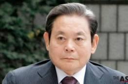 سامسونغ تنعى رئيسها عن عمر 78 عاماً