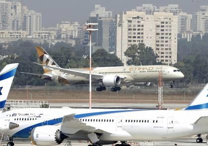 "إسرائيل تلغي 25 رحلة مقرر وصولها مطار"" بن غوريون"""