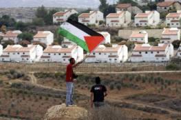 """قد تشمل فقط الكتل الاستيطانية.. صحيفة عبرية: عملية """"الضم"""" ستنفذ ما بين تموز وأيلول"""