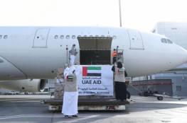 رام الله : الحكومة ترفض استلام مساعدات طبية تبرعت بها الامارات