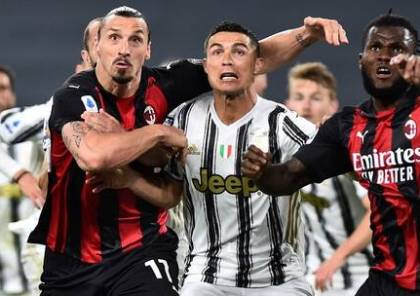 رسميا.. الدوري الإيطالي يبث مجانا ابتداء من يوم غد السبت و بالتعليق العربي