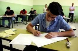 مسؤول في التعليم يكشف تفاصيل الضغوط الأوروبية لتعديل المنهاج الفلسطيني