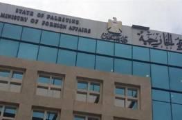 الخارجية: اللجنة الوزارية لعودة العالقين والطلبة تبحث ترتيبات بدء إطلاق عملية الاجلاء