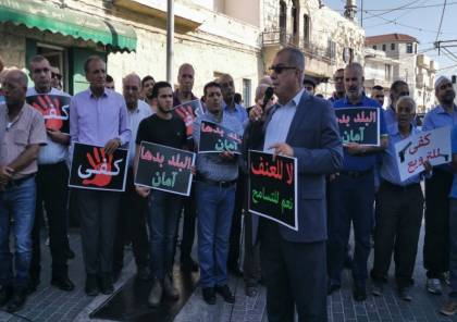 لجنة المتابعة العربية تنصب خيمة اعتصام أمام منزل نتنياهو بالقدس
