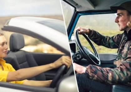 دراسة تؤكد: مهارات النساء في القيادة أفضل من الرجال!
