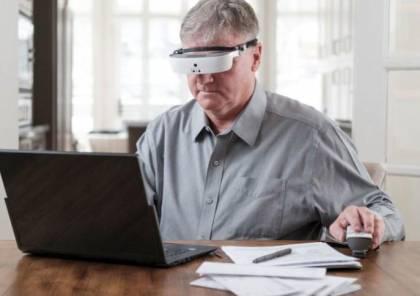 eSight 3 تقنية ثورية تساعد المكفوفين على الرؤية