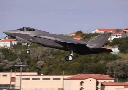 """صور: سلاح الجو الإسرائيلي يستلم 4 طائرات من طراز """"الشبح"""" F-35"""