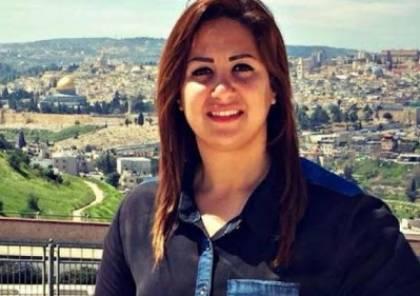 اخلاء سبيل الصحفية كريستين ريناوي