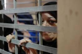 """ظروف اعتقال وتحقيق وحشية تتعرض لها الأسيرات في """"الدامون"""""""