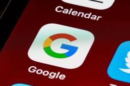 """غوغل تحظر عددا من أشهر تطبيقاتها على بعض هواتف """"أندرويد"""" القديمة غدا!"""