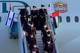 طائرة ركاب إماراتية تهبط بمطار تل أبيب قادمة مباشرة من أبوظبي