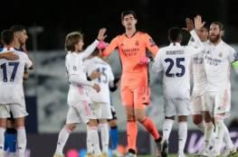 هل يقود اليويفا مؤامرة ضد ريال مدريد في الأبطال؟