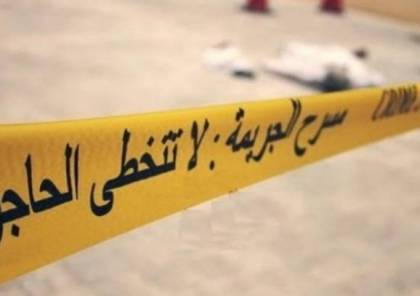 "بداعي الشرف.. سورية تقتل رجلا بـ ""سكين ومقص ومفك"""