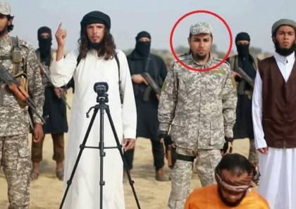 """صور: عائلة من غزة تتبرأ من ابنها المنتمي لـ """"داعش"""" لقتله أحد عناصر القسام"""