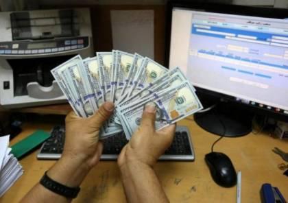 الاتصالات بغزة تصدر تعليمات هامة للمستفيدين من المنحة القطرية