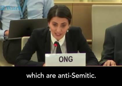 ملكة جمال العراق تستنجد بإسرائيل و نجل نتنياهو يرد