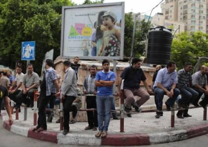 """""""حشد"""" تدعو الأمم المتحدة للقضاء على الفقر والبطالة في غزة"""