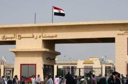 الداخلية بغزة: فتح معبر رفح الأسبوع المقبل وتخصيص رابط تسجيل للعالقين