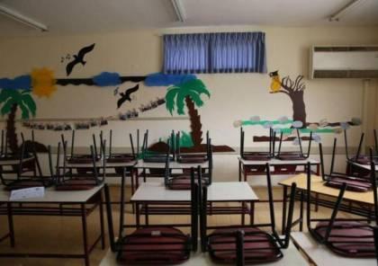 عودة طلاب فلسطينيي الخط الأخضر للمدارس