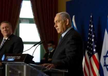 """صحيفة اسرائيلية تكشف موقف نتنياهو من حل الدولتين: """"كان أبي محقاً"""""""