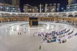 بعد 7 أشهر من الإغلاق .. عودة الصلاة إلى ساحات الحرم المكي (فيديو)