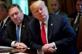 إدارة ترامب تعتبر قرار السلطة باستئناف التنسيق الأمني مع اسرائيل مفاجئة سارة ومكسب لسياستها!