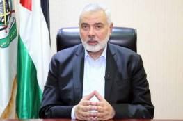هنية يكشف : رفضنا عرضاً مؤخرا بـ 15 مليار دولار كمشاريع في غزة مقابل إنهاء المقاومة