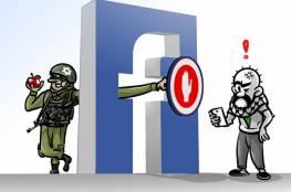 """""""صدى سوشال"""": 50 انتهاكاً للمحتوى الفلسطيني على مواقع التواصل خلال شهر آب"""