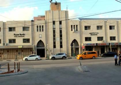 """إغلاق بلدية عنبتا ومكتب تسوية الأراضي """"جيوس- فلامية"""""""