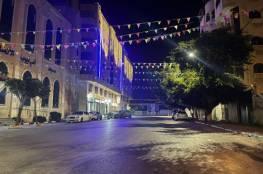 شاهد: سريان الحظر الليلي الكلي في محافظات قطاع غزة اليوم السبت