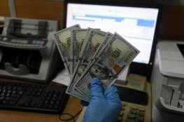 مرفق الرابط .. نشر رابط استعلام منحة الـ100 دولار للمتضررين من كورونا في قطاع غزة