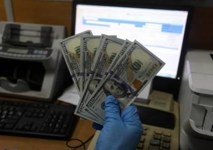 رابط فحص أسماء المستفيدين من المنحة القطرية 100 $ عن شهر 1 يناير 2021 - الاستعلام الحكومي