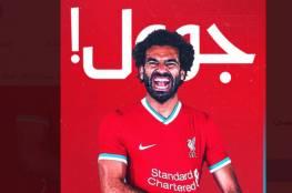 شاهد: هدف محمد صلاح اليوم و ترتيب هدافي الدوري الإنجليزي 2020