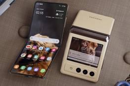 معلومات هامة عن هاتف سامسونغ الجديد Galaxy Z Flip 3