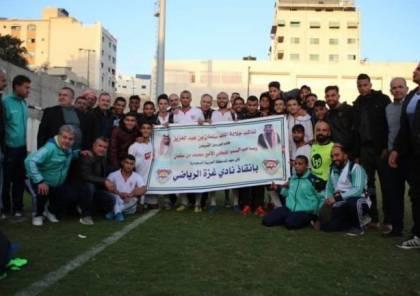 تأجيل انتخابات غزة الرياضي شهرين
