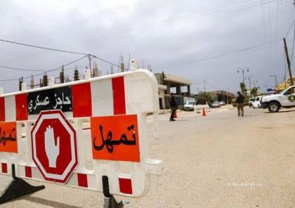 محافظ نابلس يقرر إغلاق مخيم عسكر