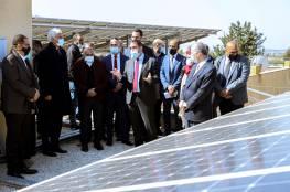"""صندوق الاستثمار و """"التربية"""" يدشنان محطة طاقة شمسية في بيت عور التحتا"""