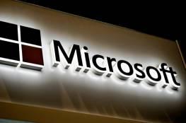 مايكروسوفت تبني مراكز بيانات في اليونان
