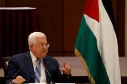"""هآرتس: سياسة إسرائيل وأمريكا.. بين قرار الشعب الفلسطيني و""""شراء صمت عباس"""""""
