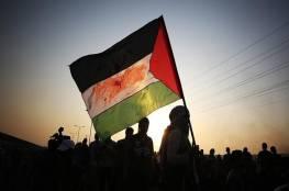 موريتانيا: ندعم كافة الجهود لاسترجاع الحقوق الفلسطينية