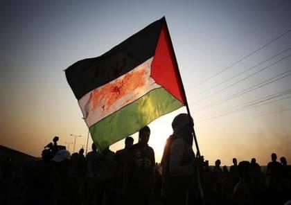 وزير إسرائيلي سابق : الفلسطينيون ليسوا للبيع وسيرفضون الصفقة