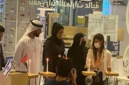 لأول مرة .. دول عربية بالخليج تحيي ذكرى المحرقة اليهودية