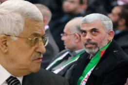 حماس توجه رسالة الى السلطة الفلسطينية بشأن قطاع غزة!
