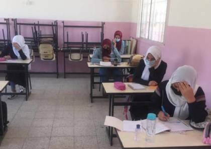 اغلاق مدرسة ثانوية في نابلس عقب اكتشاف اصابة طالبة بكورونا
