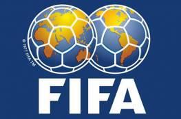 """""""الفيفا""""  يؤكد انتهاء أعمال اللجنة الخماسية برئاسة عمرو الجنايني"""